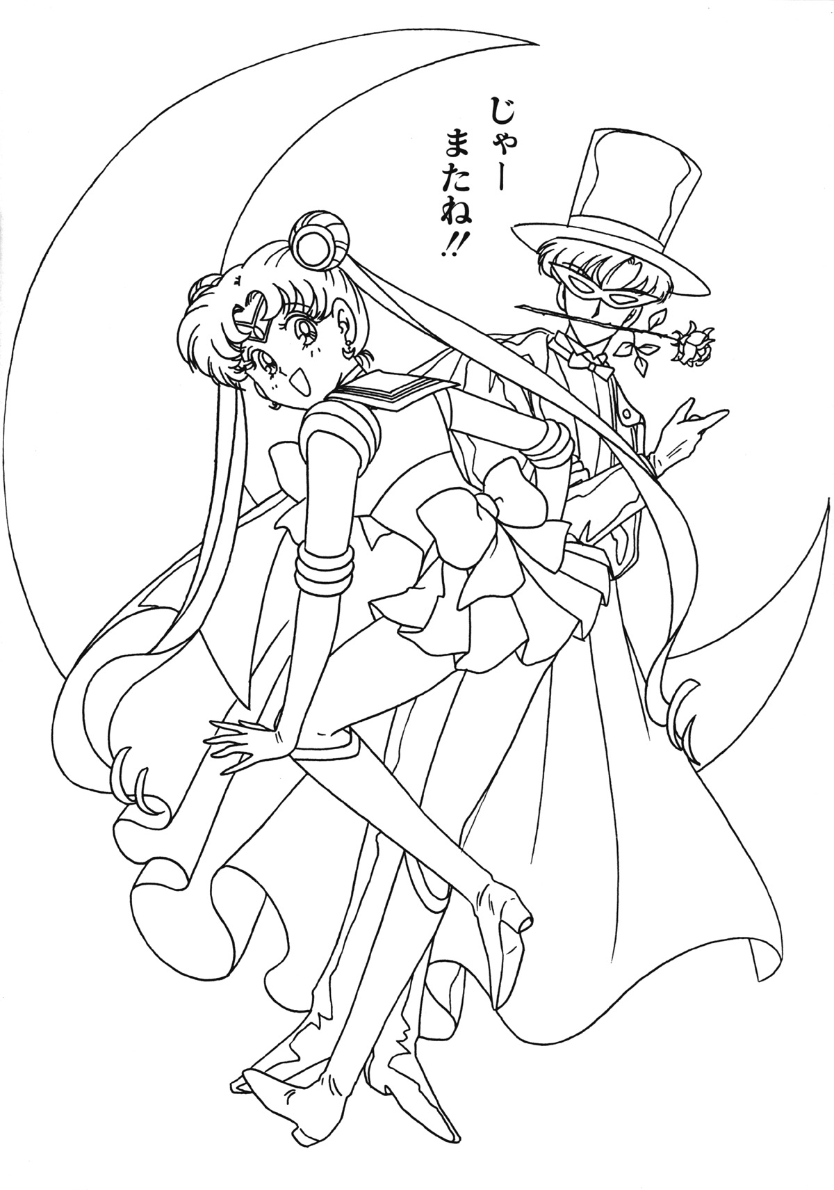 1000 images about sailor moon