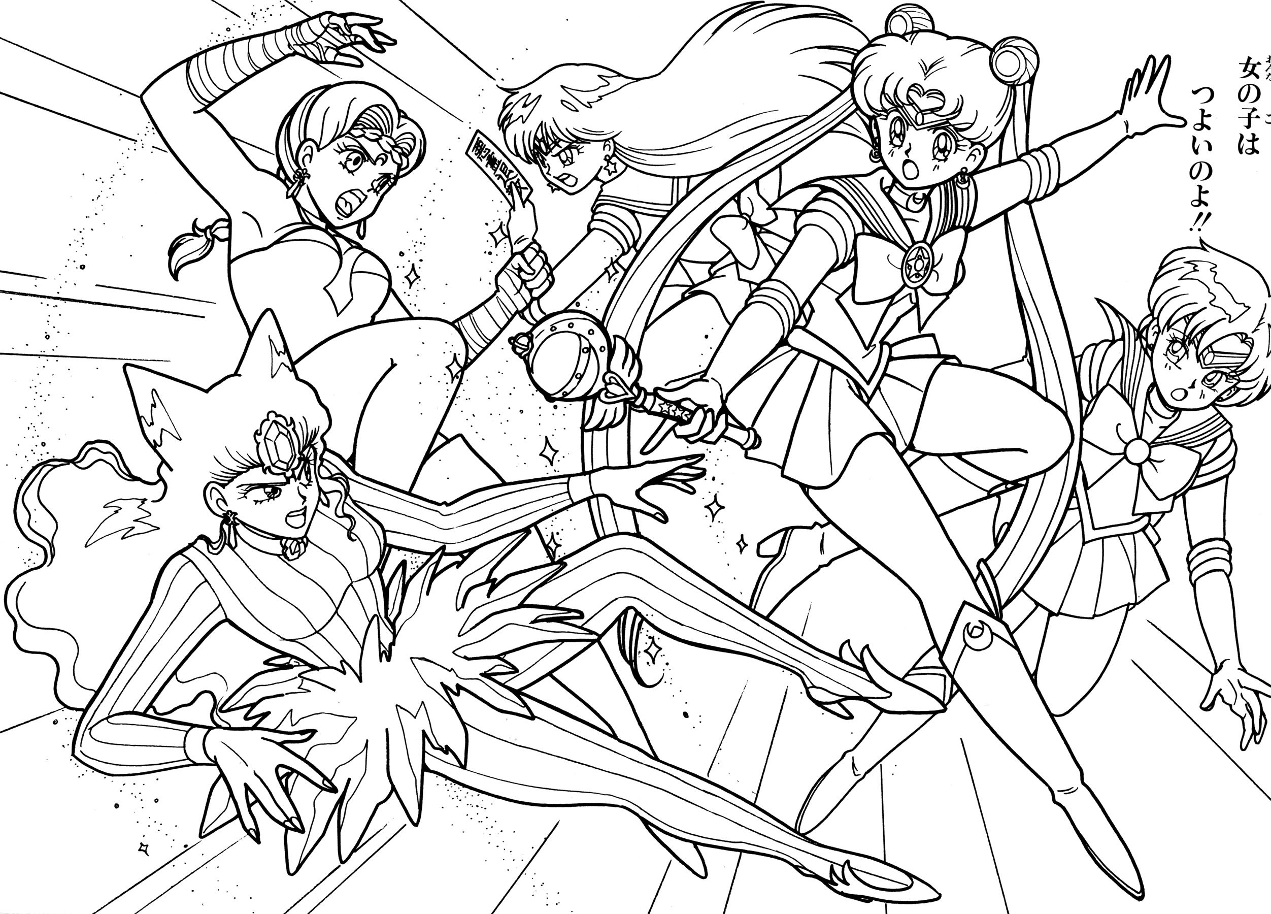 Sailor Cosmos Lineart By Hinderence.deviantart.com On