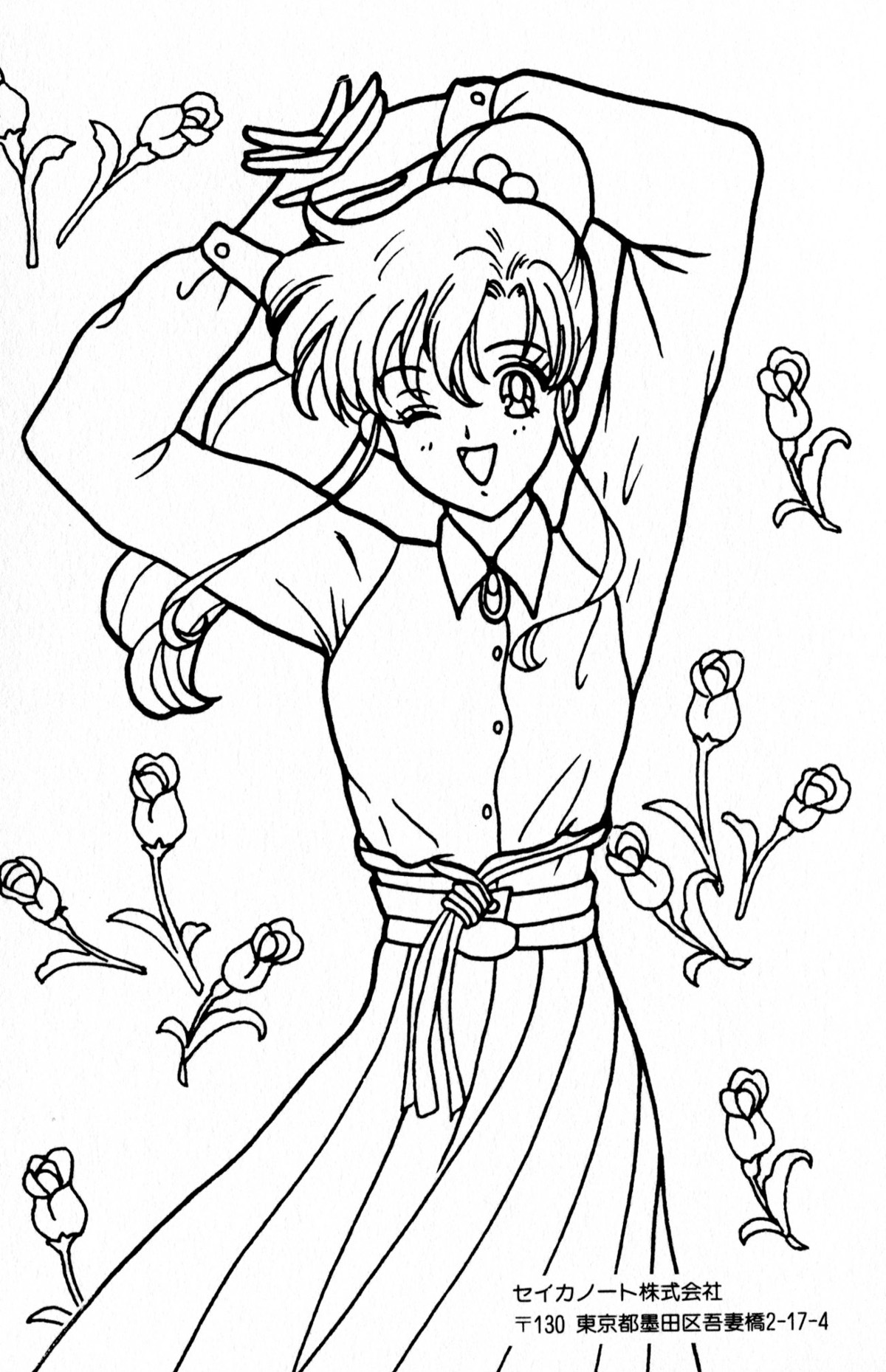 1000 images about coloring sailor moon sailor scouts for Sailor jupiter coloring pages